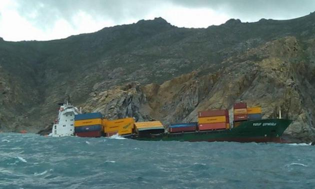 Βίντεο και φωτό από το τουρκικό πλοίο που προσάραξε στην Μύκονο