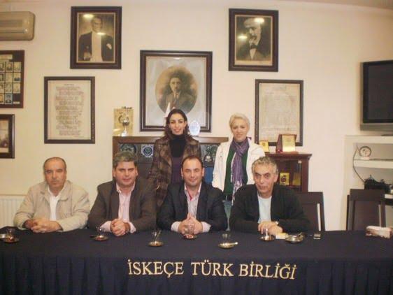 """""""Εσκεμμένη διαίρεση της μειονότητας σε τρία κομμάτια"""" σύμφωνα με την Τοπική οργάνωση Ξάνθης του ΣΥΡΙΖΑ"""