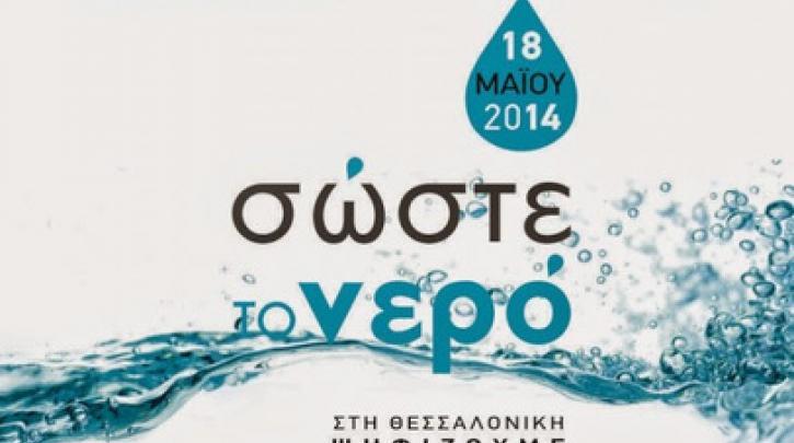 Τσίπρας από Μόσχα: Μία κυβέρνηση ΣΥΡΙΖΑ θα εργαζόταν για την αποκλιμάκωση της ουκρανικής κρίσης (ενημέρωση – φωτ.)