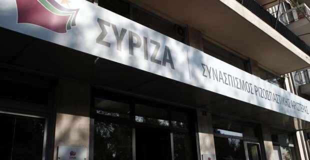 Το κείμενο των 53 στελεχών του ΣΥΡΙΖΑ: Από τη νίκη στην ανατροπή: