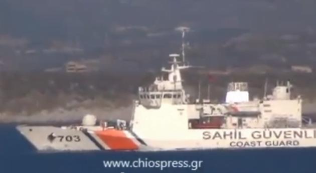 Τουρκική πρόκληση στη Χίο με σκάφος τους να μπαίνει σε χωρικά ύδατα – ΒΙΝΤΕΟ