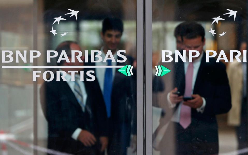 Το πρόστιμο στην BNP Paribas επιβαρύνει τις σχέσεις Γαλλίας – ΗΠΑ