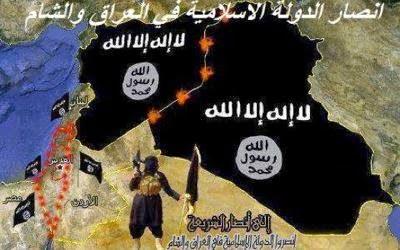 ΗΠΑ, Γαλλία και Σαουδική Αραβία επιτέθηκαν στο Ιράκ