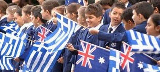 Μία ελληνική εταιρεία ανάμεσα στις κορυφαίες της Αυστραλίας