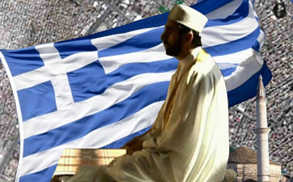 Ἡ Τουρκία θέτει σέ ἐφαρμογή σχέδιο ἰσλαμοποιήσεως τῆς Ἑλλάδος