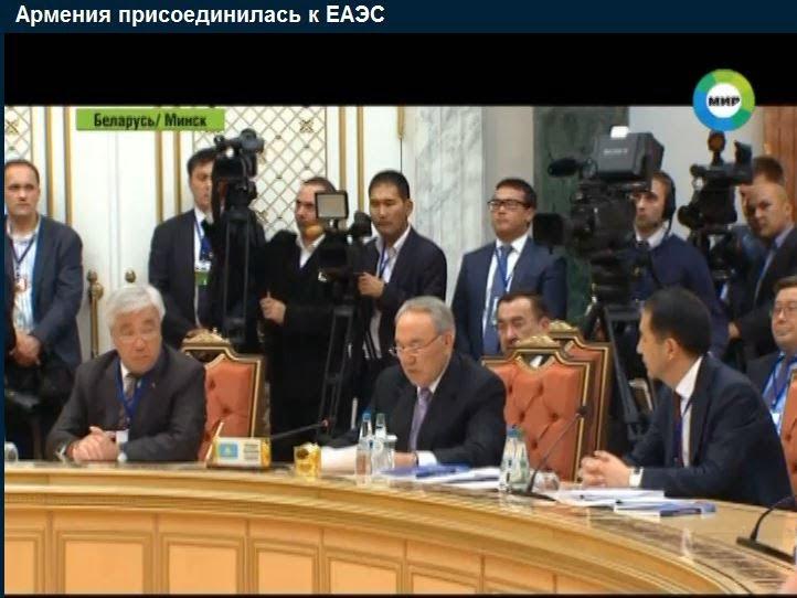Η Αρμενία προσχώρησε στην Ευρω-ασιατική οικονομική Ένωση