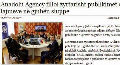 Το τουρκικό πρακτορείο ειδήσεων στην αλβανική γλώσσα