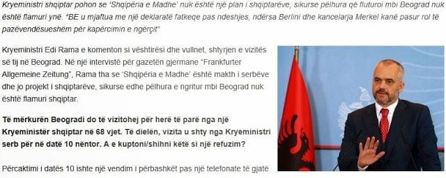 Πρωθυπουργός Αλβανίας: «Η Μεγάλη Αλβανία» είναι ένας μύθος