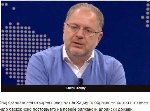 Αλβανός δημοσιογράφος: «Μόνο με πόλεμο θα γίνουμε ενιαίο αλβανικό κράτος»