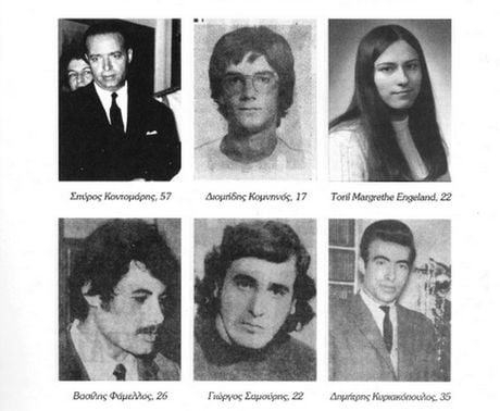 Έρευνα: Αυτοί είναι οι 24 νεκροί του Πολυτεχνείου