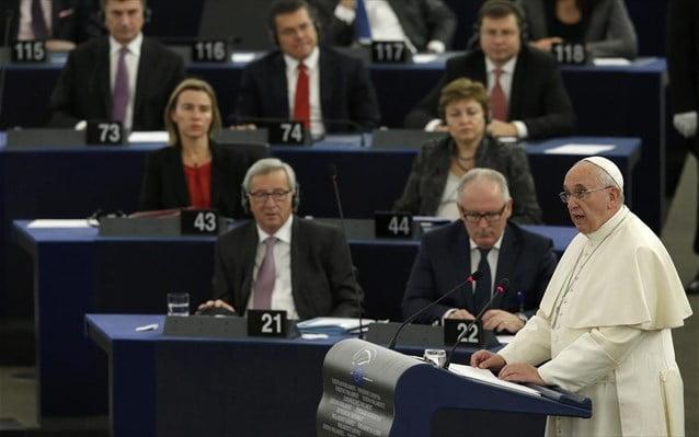 Με Πλάτωνα και Αριστοτέλη άρχισε την ομιλία του στο Ευρωκοινοβούλιο ο Πάπας