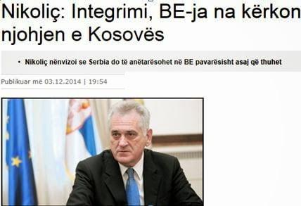 Τόμισλαβ Νίκολιτς: Η ΕΕ απαιτεί από τη Σερβία να αναγνωρίσει το Κοσσυφοπέδιο