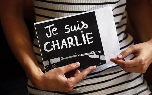 Tο εξώφυλλο του Charlie Hebdo: Η Γαλλία θα είναι πάντα η Γαλλία (ΦΩΤΟ)