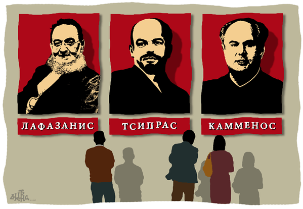 ΣΥΡΙΖΑ και Πανεπιστήμια – Αποκάλυψη τώρα