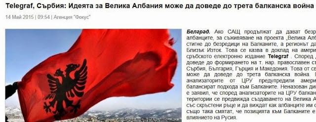 «Η ιδέα της Μεγάλης Αλβανίας θα οδηγήσει σε τρίτο βαλκανικό πόλεμο»