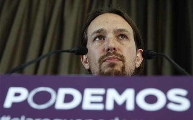 Σημαντικό έδαφος χάνει το Podemos εν όψει των εκλογών