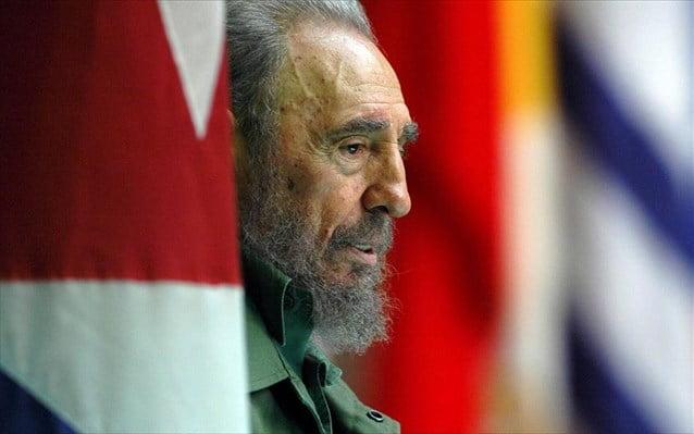 Φιντέλ Κάστρο: Οι ΗΠΑ οφείλουν πολλά εκατ. δολάρια στην Κούβα