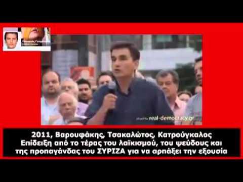 Στιγμές Ελληνικής Ιστορίας  2011