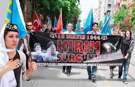 Η Ουκρανία αναγνώρισε τη γενοκτονία των Τατάρων της Κριμαίας