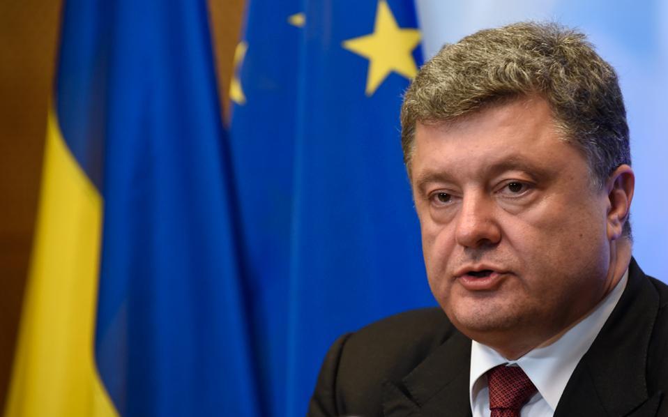 Ουκρανία: Δημιουργία διεθνούς μηχανισμού για να ανακτήσει την Κριμαία επιθυμεί ο Ποροσένκο