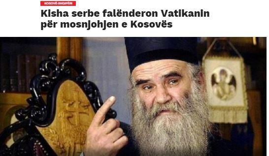 Η Σερβική Εκκλησία ευχαρίστησε το Βατικανό που δεν αναγνώρισε το Κοσσυφοπέδιο