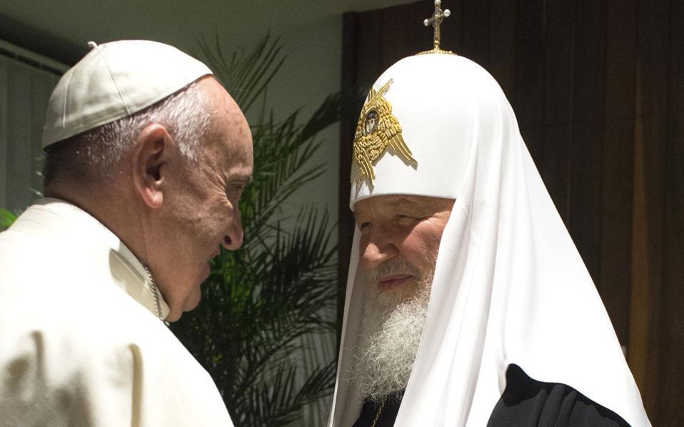 Ο Πάπας, ο Κύριλλος και οι συμβολισμοί…