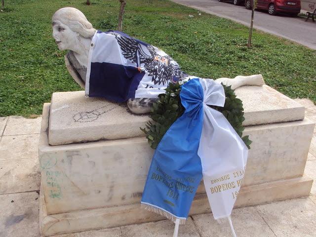 17 Μαΐου 2016: Επετειακή εκδήλωση για το Πρωτόκολλο της Κέρκυρας στο άγαλμα της Βορείου Ηπείρου στην Αθήνα