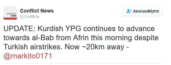 Οι Κούρδοι 20 χλμ. από την Αλ Μπαμπ!