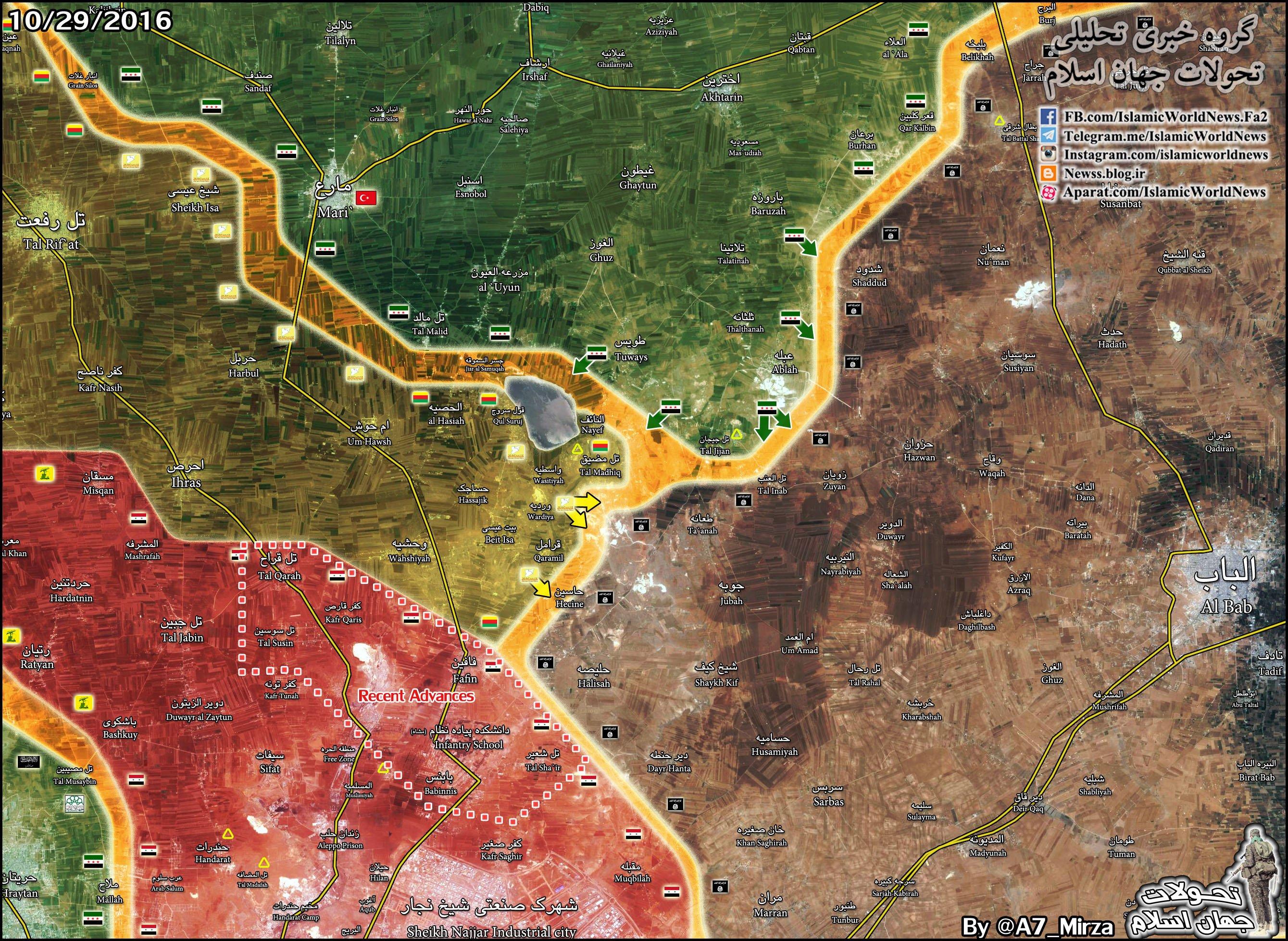 Μάχη της Αλ-Μπαμπ, 29.10.2016: Το κουρδικό YPG εμποδίζει την δυνατότητα επιθέσης του Ελευθέρου Συριακού Στρατού (FSA) κατά του κυβερνητικού συριακού στρατού στο βορειοανατολικό Χαλέπι