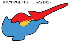 Π. Ήφαιστος, Κυπριακό-Ελληνοτουρκικά: Μια φρικτά λανθασμένη πορεία προς φρικτά λανθασμένες αποφάσεις ωθούν Ελλάδα και Κύπρο στα φρικτά και θανατηφόρα πεδία αστάθειας της περιφερείας μας