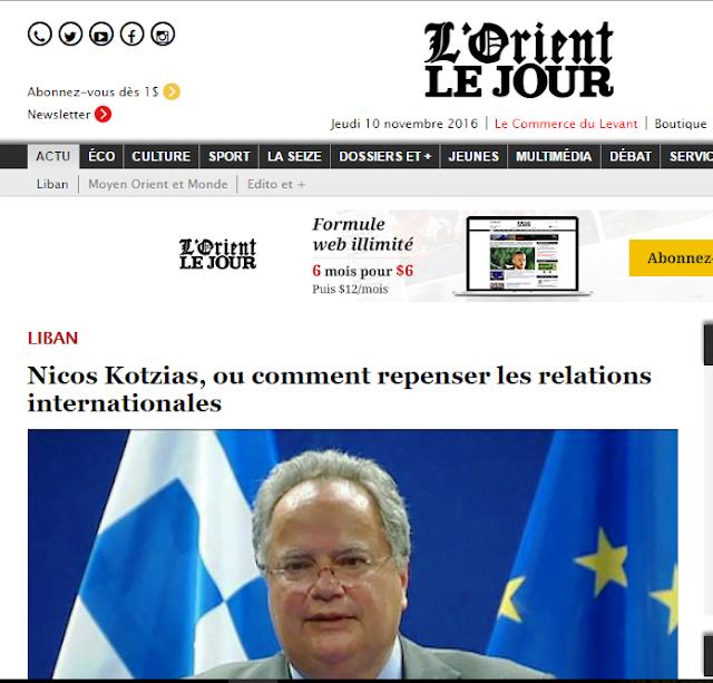 Συνέντευξη Κοτζιά στη L' Orient le Jour, Λίβανος – Τριμερής συνάντηση Κοτζιά, Κασουλίδη και του Λιβανέζου ομολόγου τους.