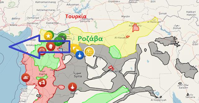 Να γιατί ο Ερντογάν εγκατέλειψε τις ΗΠΑ και τα δίνει όλα στη Ρωσία – Ροζάβα, ένα υπό δημιουργία κουρδικό κράτος