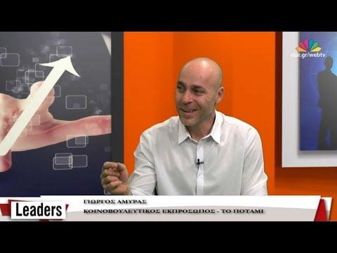 """Ο Σταύρος Καλεντερίδης εξηγεί τι είναι το """"δέλτα"""" και γιατί αποτελεί την Ελπίδα για την Ελλάδα και τον Ελληνισμό"""