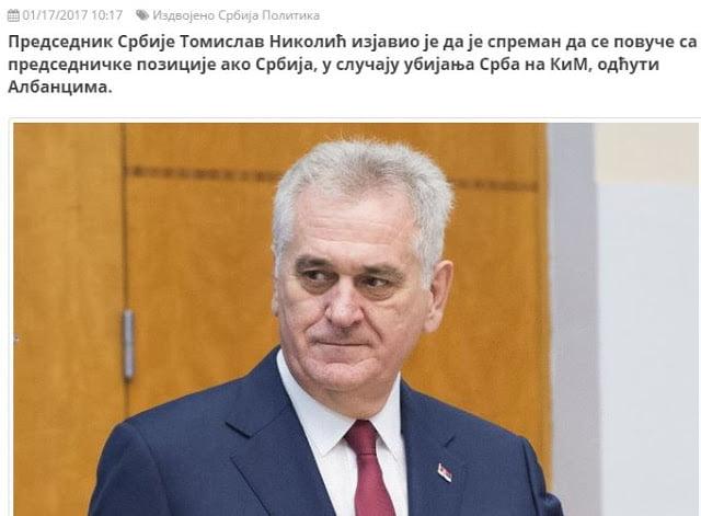 Νίκολιτς: «Αν χρειαστεί θα πάω στον πόλεμο με τους γιους μου»