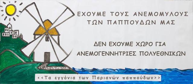 ΓΚΑΖΟΛΑΜΠΑ ΚΑΙ ΣΠΕΡΜΑΤΣΕΤΟ