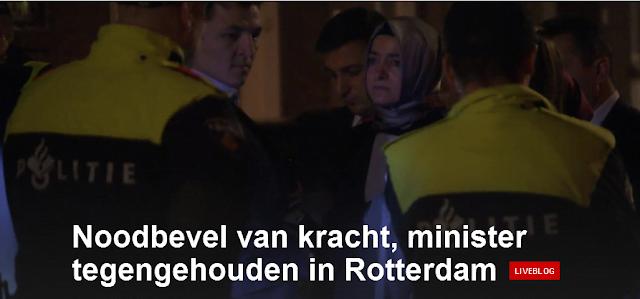 Οι ολλανδικές αρχές αρνούνται την είσοδο της υπουργού στο τουρκικο προξενείο του Ρότερνταμ