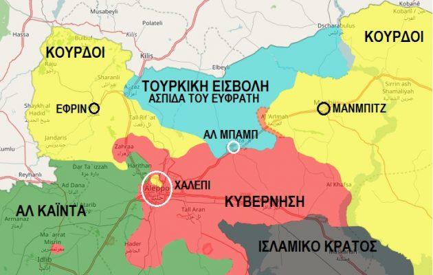 Η Τουρκία αποδέχθηκε την ήττα της στη Συρία και ανακοίνωσε το «τέλος» της Ασπίδας του Ευφράτη