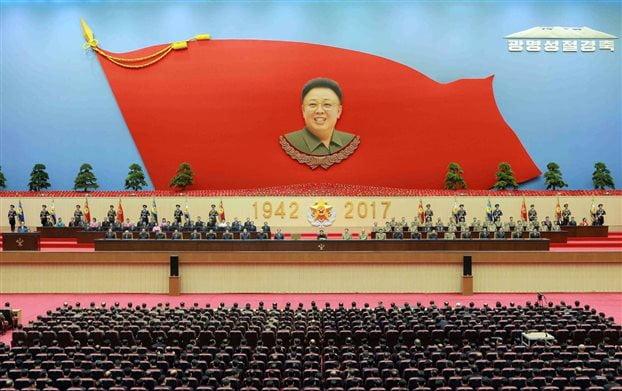 Β. Κορέα: Προαναγγέλει ένα «μεγάλο και σημαντικό γεγονός»