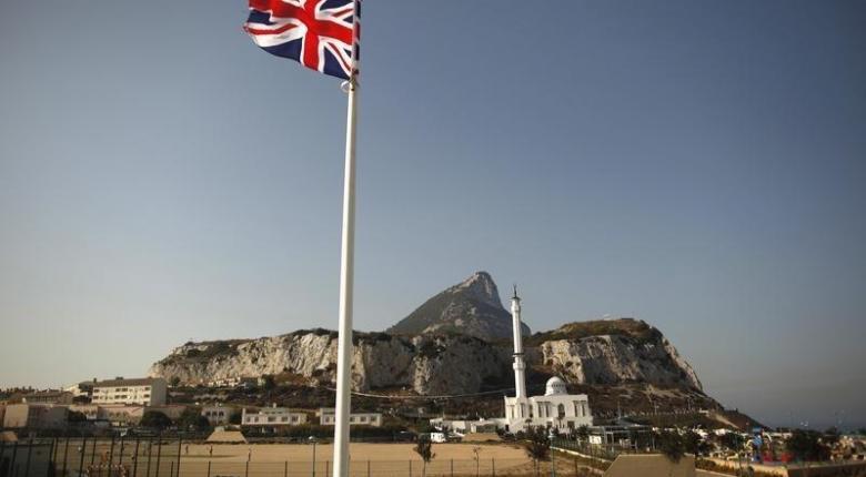 Έλληνες και Ισπανοί να ενωθούμε, να διώξουμε τους Άγγλους από Κύπρο και Γιβραλτάρ