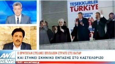 Καλεντερίδης: O Ερντογάν τώρα δίνει εξετάσεις εάν μπορεί να γίνει παγκόσμιος ηγέτης (βίντεο)