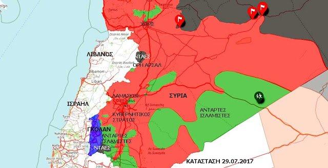 Το Ισραήλ Σαχ και Ματ στο Γκολάν