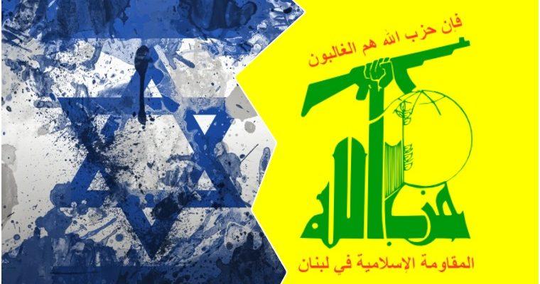 CFR: Ο επόμενος πόλεμος ανάμεσα στο Ισραήλ και τη Χεζμπολάχ…