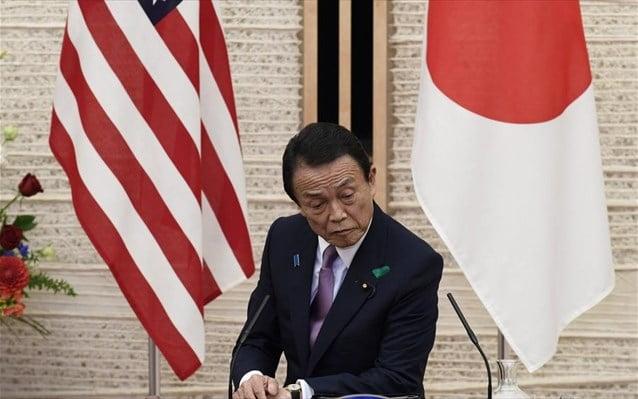 Ο ΥΠΟΙΚ της Ιαπωνίας ακύρωσε ταξίδι στις ΗΠΑ λόγω της κατάστασης με τη Β. Κορέα