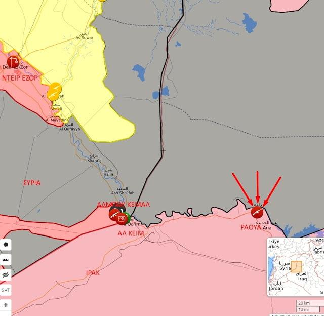 Ξεκίνησε η επίθεση κατά της τελευταίας πόλης που ελέγχουν οι τζιχαντιστές στο Ιράκ