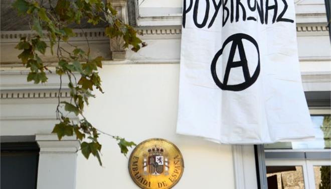 Προς διάφορους μπουκαδόρους, βουλευτές, ευρωβουλευτές και άλλα… εξωτικά φρούτα –  Ιδού γιατί οι Έλληνες πρέπει να είμαστε αντίθετοι με την απόσχιση της Καταλονίας από την Ισπανία