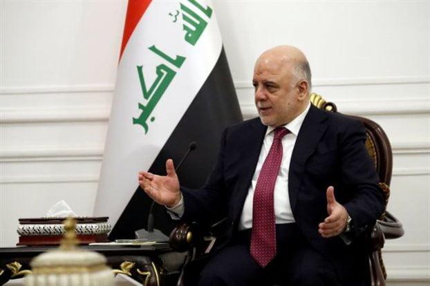 Απόφαση του Ανώτατου Ομοσπονδιακού Δικαστηρίου του Ιράκ: Καμία περιοχή δεν μπορεί να αποσχιστεί