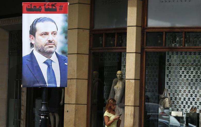 Στη Γαλλία καταφεύγει ο πρωθυπουργός του Λιβάνου