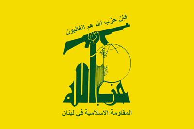 Λίβανος – Η παραίτηση του Χαρίρι – Η εναρκτήρια πυροδότηση του σαουδαραβικού πολέμου κατά της Χεζμπολάχ