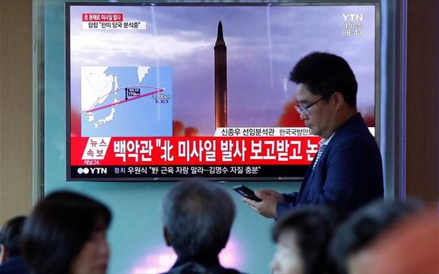 Ραδιοεπικοινωνίες δείχνουν ότι η Β. Κορέα ίσως ετοιμάζεται για νέα δοκιμή πυραύλου