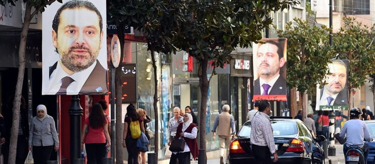 Ο Λίβανος και τα «παιγνίδια των εθνών: Ανησυχία για γενίκευση της σύγκρουσης στη Μέση Ανατολή